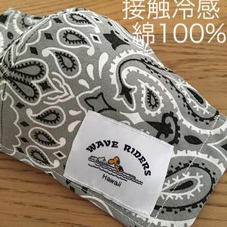 ピーナッツ(PEANUTS)の  接触冷感 バンダナ スヌーピー  インナーマスク 大きめ シルバー   (その他)