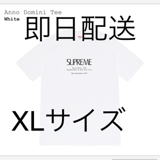 シュプリーム(Supreme)のSUPREME Anno Domini Tee  tシャツ 白 white XL(Tシャツ/カットソー(半袖/袖なし))