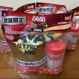 SAVAS - 【ザバス ホエイプロテイン100 ココア味 プロテインシェーカー付き】3個セット