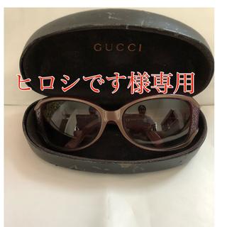 グッチ(Gucci)のグッチサングラス 茶とピンク系のコンビケース付き(サングラス/メガネ)