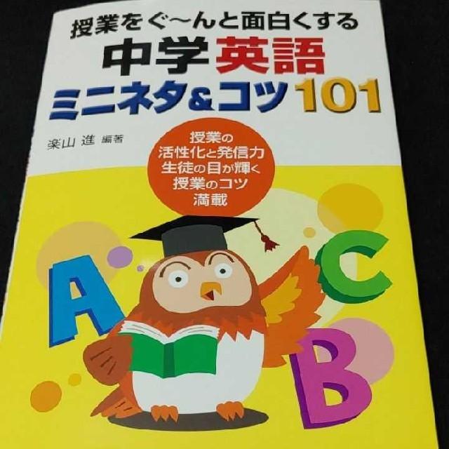化 英語 活性 活性化する。は英語でどう言うの?