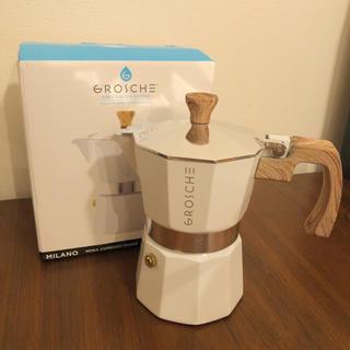 GROSCHE 直火式コーヒーメーカー エスプレッソメーカー(エスプレッソマシン)