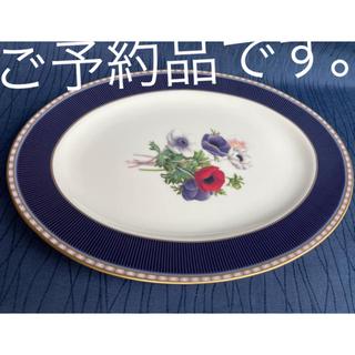 ミカサ(MIKASA)の★ご予約品です。MIKASA  アネモネ オーバル 大皿 1枚(食器)