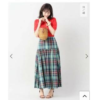 IENA - マドラスチェックマキシ丈スカート