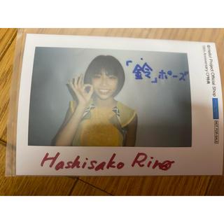 モーニング娘。 - 橋迫鈴 アンジュルム 特典 ハロショ 生写真