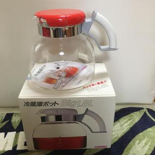 ハリオ(HARIO)のハリオ冷蔵庫ポット(調理道具/製菓道具)