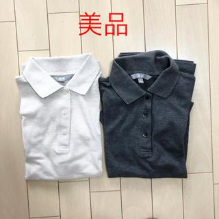 ユニクロ(UNIQLO)の【美品】ユニクロ ポロシャツS(ポロシャツ)