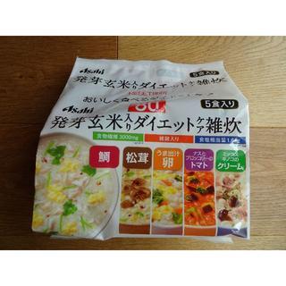アサヒ(アサヒ)のアサヒ 発芽玄米入りダイエットケア雑炊 5食入り(ダイエット食品)