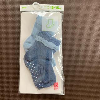 ユニクロ(UNIQLO)の新品未開封 ユニクロ ベビー 靴下 デニム 2足セット 12cm 〜 15cm(靴下/タイツ)