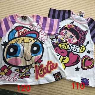 ラブレボリューション(LOVE REVOLUTION)の110 120 ラブレボ チュニック 2枚セット グラスラ(Tシャツ/カットソー)