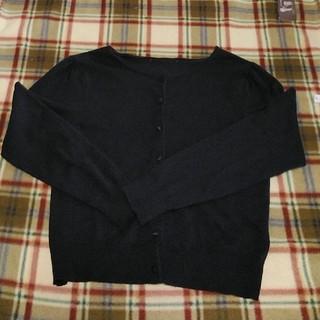 クチュールブローチ(Couture Brooch)のCouture broock 濃紺カーディガン 普段着仕様に ⚠️補修しています(カーディガン)