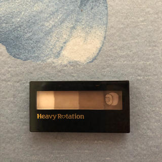 ヘビーローテーション(Heavy Rotation)のミャンさま専用です♪  ヘビーローテーション パウダーアイブロウ(パウダーアイブロウ)