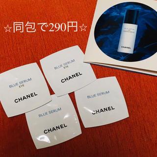 シャネル(CHANEL)のシャネル ブルーセラム ブルーセラムアイ サンプル(美容液)