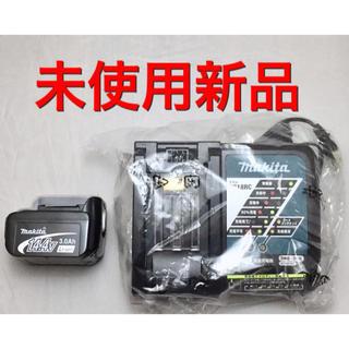 マキタ(Makita)のマキタ 14.4Vバッテリー,充電器セット(その他)