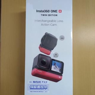 新品未開封 Insta360 ONE R Twin Edition