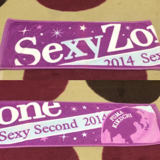 Sexy Zone - 【値下げ不可】菊池風磨
