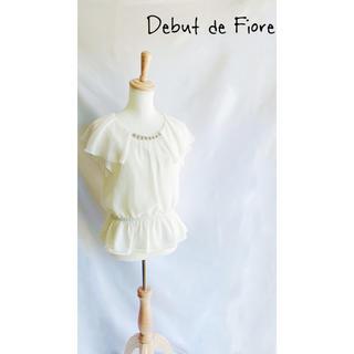 デビュードフィオレ(Debut de Fiore)の☻︎Debut de Fiore☻︎ビジューパールライン取外ラッフルブラウス(シャツ/ブラウス(半袖/袖なし))