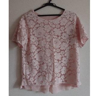 ドレスキップ(DRESKIP)のリバーシブルTシャツ ドレスキップ(Tシャツ(半袖/袖なし))