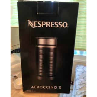 ネスレ(Nestle)の新品・未使用 ネスプレッソ エアロチーノ3(エスプレッソマシン)