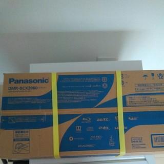 Panasonic - DMR-bcx2060