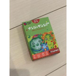 ナンジャモンジャ カードゲーム(その他)