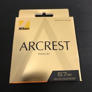 ニコン(Nikon)の純正品ニコン ARCREST PROTECTION FILTER 67mm(フィルター)