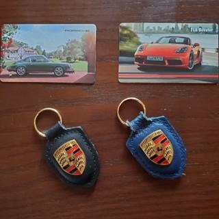 ポルシェ(Porsche)のポルシェ キーホルダー(ノベルティグッズ)