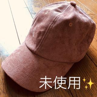 カシータ(casiTA)のほぼ新品!casiTA 帽子 キャップ スエード ピンク(キャップ)