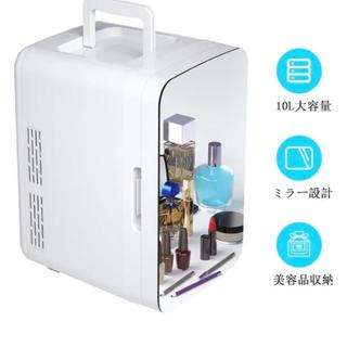 小型 冷温庫 ミニ冷蔵庫 10L 家庭用 車載用(新品未開封)