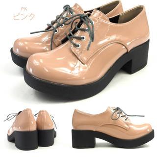 アシナガオジサン(あしながおじさん)の厚底レースアップシューズ(ローファー/革靴)