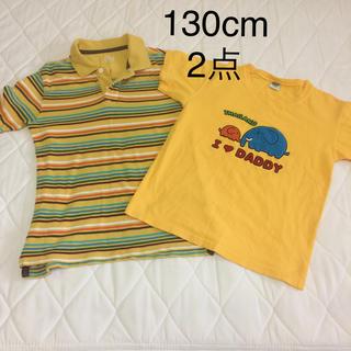 GAP - Tシャツ 2枚です。