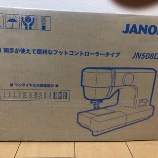 電動ミシン ジャノメミシン JN508DX / PJ-100