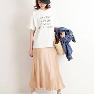 IENA - サテンマーメイドスカート