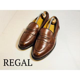 REGAL - [美品] REGAL コインローファー ブラウン