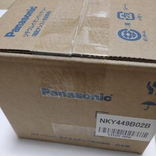 パナソニック(Panasonic)のパナソニック 電動自転車バッテリー NKY449B02B 未開封未使用(パーツ)