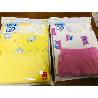 ユニクロ(UNIQLO)の新品 2点セット ユニクロ ドラえもん パジャマ 110 (パジャマ)