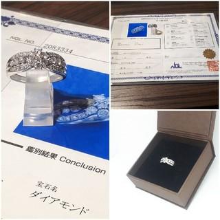 激安1ct Pt900 プラチナリング 天然ダイヤモンド 指輪(リング(指輪))