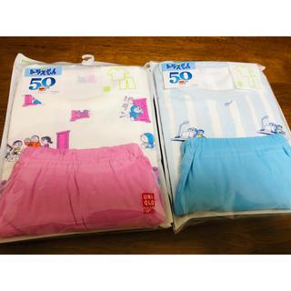 ユニクロ(UNIQLO)の新品 2点セット ユニクロ ドラえもん パジャマ 110(パジャマ)