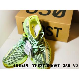アディダス(adidas)の[新品] adidas yeezy boost 350 v2 スニーカー(スニーカー)