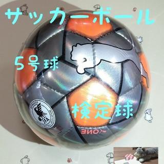 PUMA - サッカーボール 検定球 5号球 PUMA