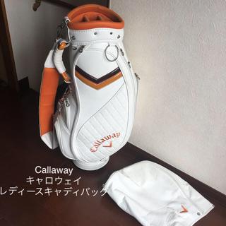 Callaway - ⛳️レディースゴルフ応援📣  Callaway キャディバッグ