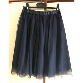 ベルメゾン(ベルメゾン)のチュールスカート 膝丈(ひざ丈スカート)