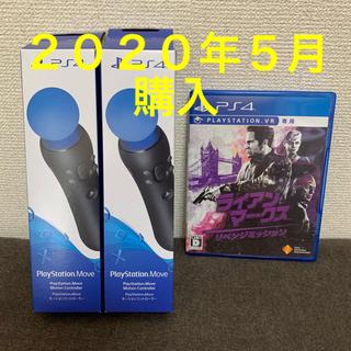 プレイステーションヴィーアール(PlayStation VR)のPS4 モーションコントローラー ライアンマークス セット(家庭用ゲームソフト)