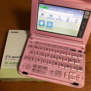 カシオ(CASIO)の電子辞書 CASIO EX-word  XD-G4800(その他)