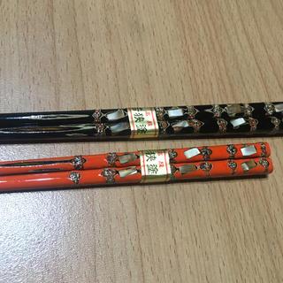 若狭塗 お箸(カトラリー/箸)