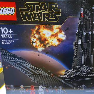 Lego - レゴ 75256 カイロレン スターウォーズ