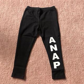 アナップキッズ(ANAP Kids)のANAP KIDS ロゴレギンス(パンツ/スパッツ)