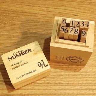 スタンプセット 数字
