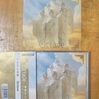 ソニー(SONY)の米米クラブ Octave(ポップス/ロック(邦楽))