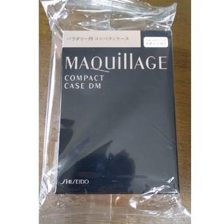 マキアージュ(MAQuillAGE)の資生堂 マキアージュ コンパクトケース DM(その他)